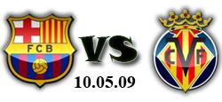 Барселона - Виляреал - 10 Май