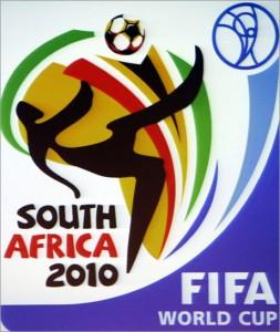 Програма - Световно ЮАР 2010