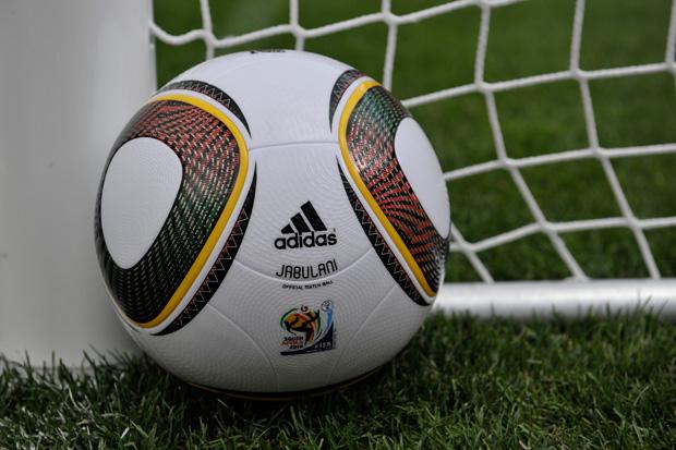 Джабулани - Топката за световното по футбол 2010