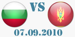 България - Черна Гора Евро 2012