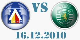 Прогноза за Левски - Спортинг от Лига Европа
