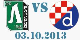 Ludogorets-Dinamozagreb