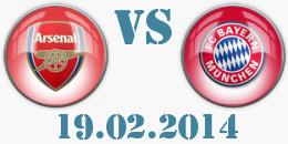Арсенал - Байерн Мюнхен