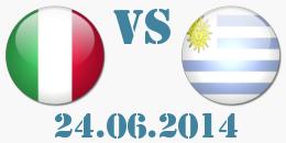 Италия - Уругвай