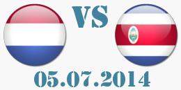 Холандия - Коста Рика