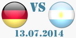 Германия - Аржентина