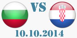 bulgaria-croatia