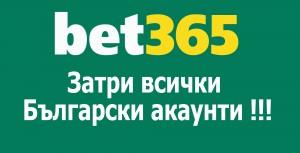 bet365-akaunti