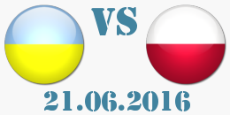 Украйна - Полша