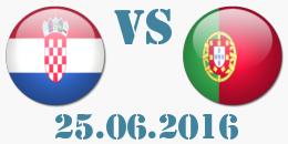 Хърватия - Португалия