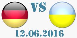 Германия - Украйна