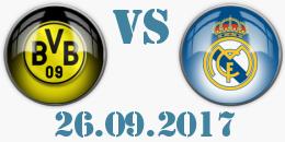Борусия Дортмунд - Реал Мадрид