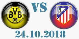 Борусия Дортмунд - Атлетико Мадрид