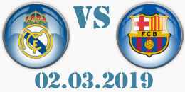 Реал Мадрид - Барселона