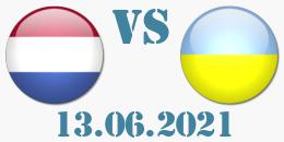 Нидерландия - Украйна