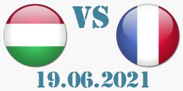Унгария - Франция