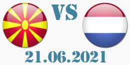 Северна Македония - Нидерландия