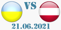 Украйна - Австрия
